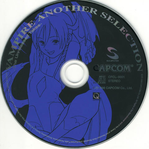 File:Vampire Another Selection Disc.png