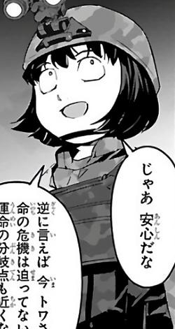 Ouji Kimihiko