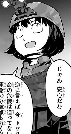 File:Ouji Kimihiko.png