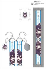 Date A Live II cleaner with smartphone strap wide Tohka