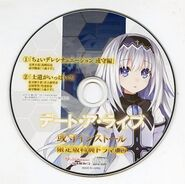 Date A Live Arusu Install LE DRAMA CD