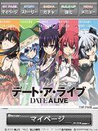 19-date-a-live-phone-2