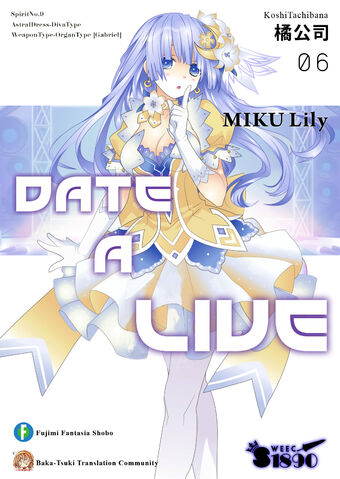 File:Cover-Vol-6.jpg
