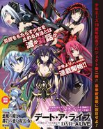 DAL Manga Restart