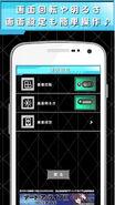 デート・ア・ライブ・Ⅱ電池-サクサク快適電池長持ち-無料-GP-05