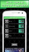 デート・ア・ライブ・Ⅱ電池-サクサク快適電池長持ち-無料-GP-06