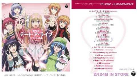 """Music Judgement"" PV 2"
