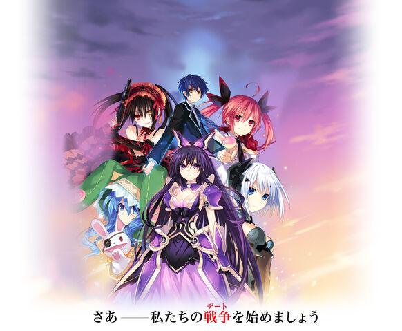 File:Anime bg.jpg