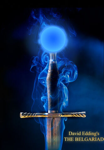 File:Sword of Riva.jpg