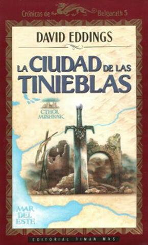 File:End Game Spanish.jpg