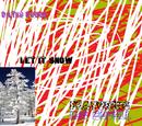 Let It Snow (Remix)