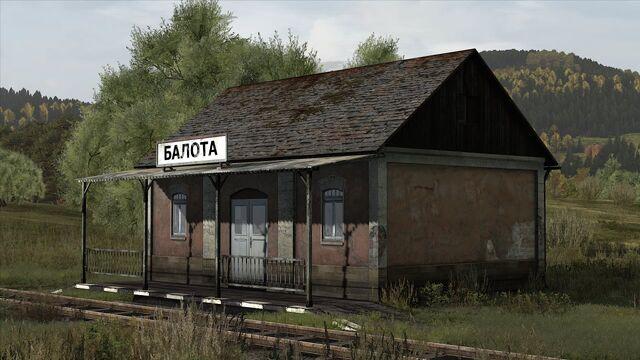 File:Balota train station.jpg