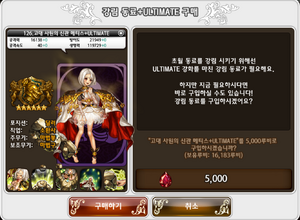 Kr patch pay for ultimate ally