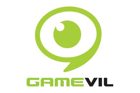 File:Logogamevil.jpg