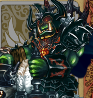 File:Calgar icon.png