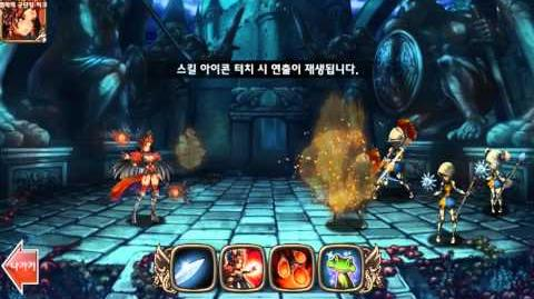 Flame General Turq (Skills)