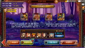 Kr patch challenger dungeon ui