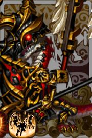 Dark Ruler Rositt