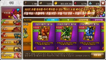 Kr patch triple cards shop
