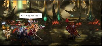 Kr patch awakening quest 1
