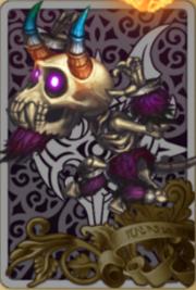 Mischievous Imp Spirit