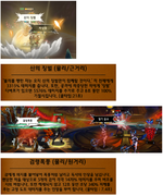 Kr patch physical type.png