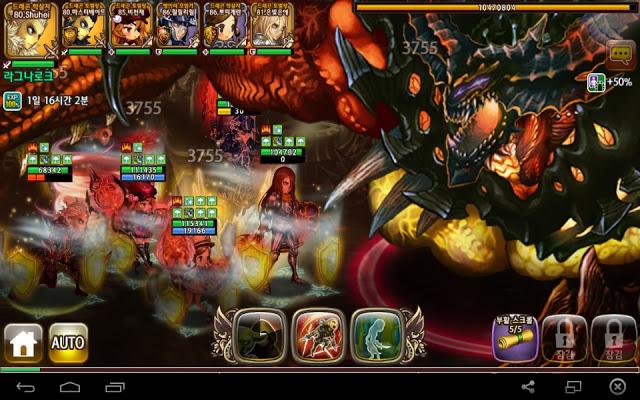 File:Ragnarok6man raid.jpg