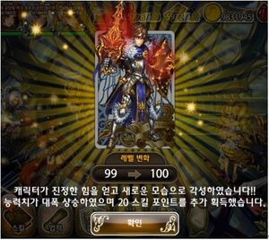 Kr patch awakening quest 3