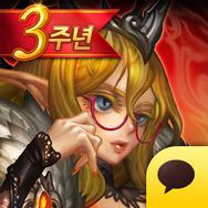 Windlune app icon