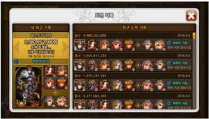 Kr patch wb record