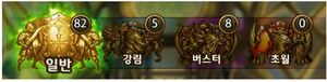 Kr patch ally storage race filter
