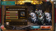KR Daily Dungeon 3
