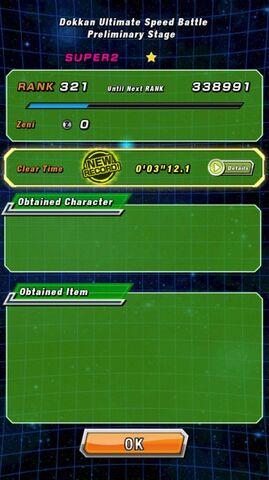File:Ultimate speed battle.jpg