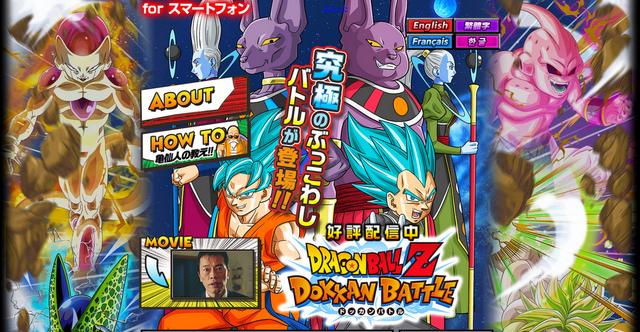 File:LP - DBZ Dokkan Battle 000.png