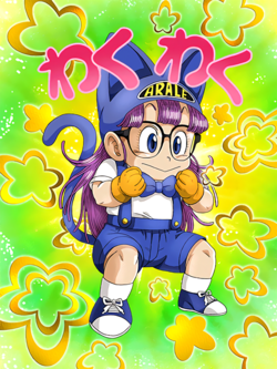 SSR Arale AGL HD (Fixed Again)