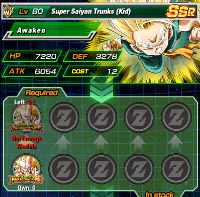File:SS Trunks (Kid) INT 000.png