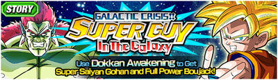 Event Galactic crisis