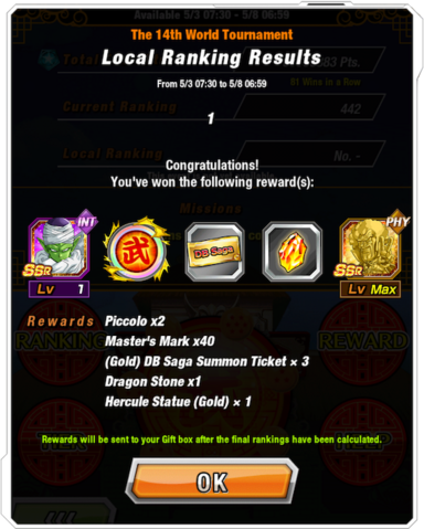 File:Screen wt local rewards.png