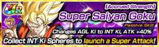EN chara banner 1010721 small