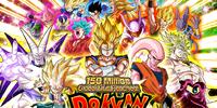 Rare Summon: 150M GBL Downloads