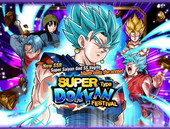 Gasha top banner 006508