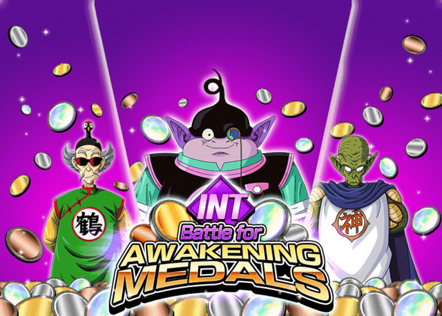 File:Event INT awakening medals.png