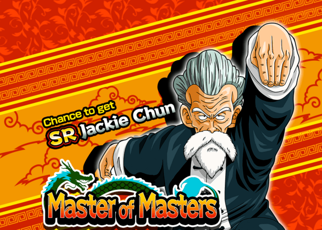File:Event master of masters big.png