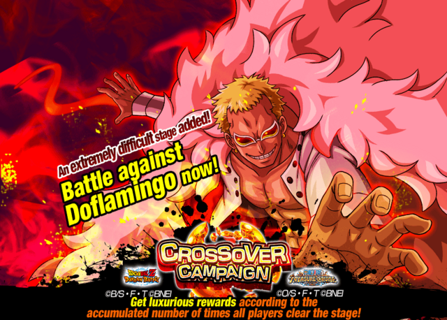 File:Quest top banner 317.png