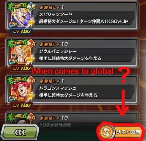 File:Refresh button to global.png
