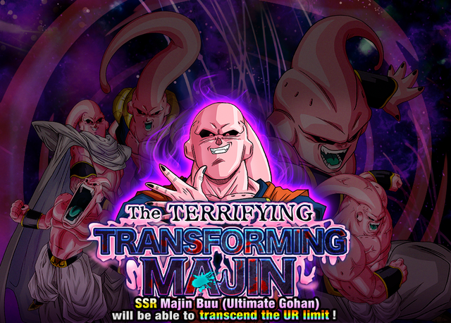 File:Quest top banner 515 Global.png