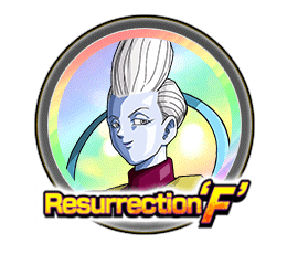 File:F Whis.png