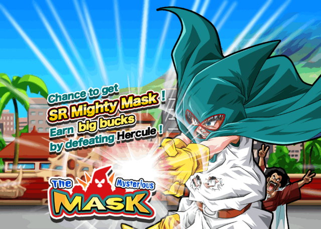 File:Event the mysterious mask big.png