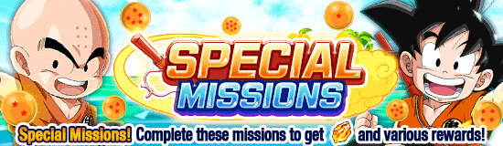 File:EN news banner plain camp 20170524 mission small .png