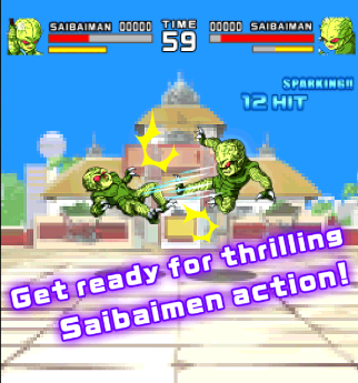 File:Saibai battle 4.png